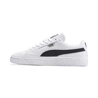 142cb5df3af Распродажа мужской спортивной обуви и одежды - купите со скидкой в ...