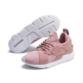 Muse Perf Women's Trainers