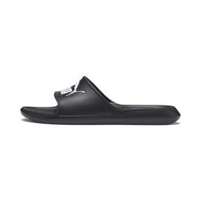 Sandales Divecat v2
