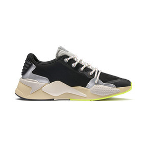 Thumbnail 7 of Basket PUMA x HAN KJØBENHAVN RS-X, Puma Black-Puma Silver, medium