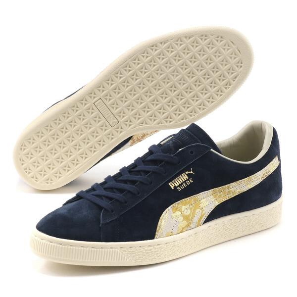 Suede MIJ Sneakers, Peacoat-Puma Team Gold, large
