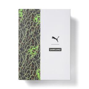 Thumbnail 8 of CELL Endura SANKUANZ Sneakers, Cloud Cream-GreenGecko-Black, medium