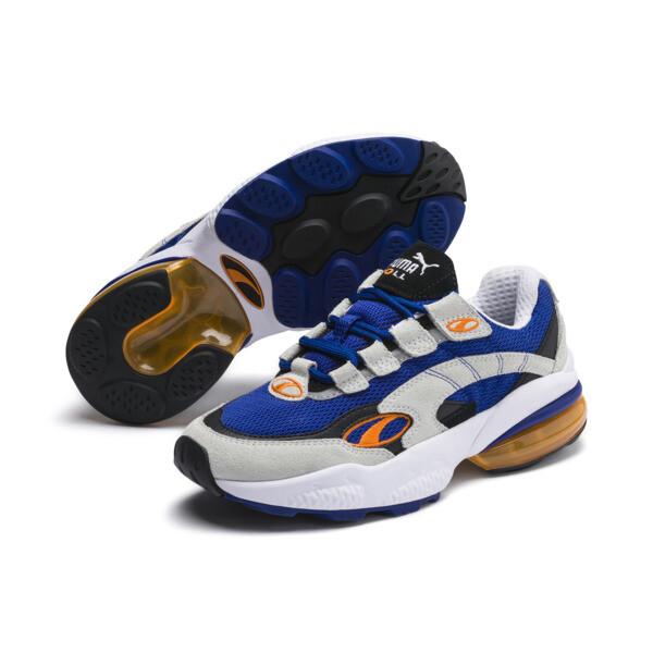 CELL Venom Sneakers JR, 02, large