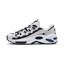 Cell Endura Patent 98 Ayakkabı