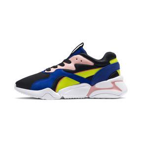 Damskie buty sportowe Nova GRL PWR