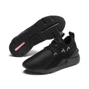 Thumbnail 2 of Muse 2 Women's Sneakers, Puma Black-Puma Black, medium