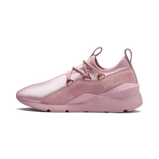 Image Puma Muse 2 Women's Sneakers