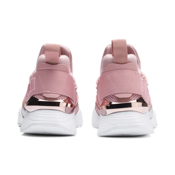 Muse Maia Metallic Rose Women's Trainers, Bridal Rose-Rose Gold, large