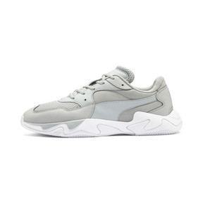 Storm Pulse Sneakers