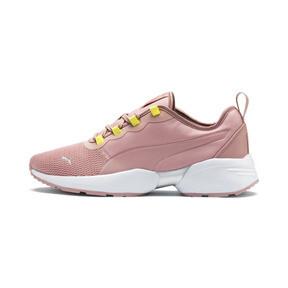 Sirena Sport Shift Women's Sneakers