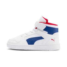 PUMA Rebound LayUp Sneakers PS