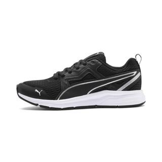 Görüntü Puma Pure Jogger Ayakkabı