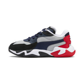 Storm Origin Kids' Trainers
