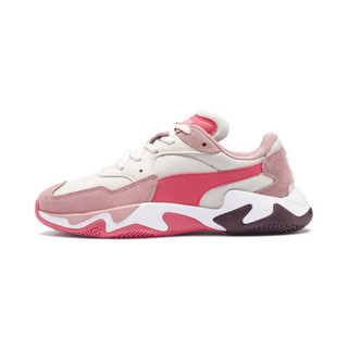 Image Puma Storm Ray Youth Trainers