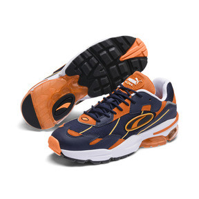 Thumbnail 3 of CELL Ultra OG Pack Sneakers, 02, medium