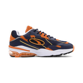 Thumbnail 6 of CELL Ultra OG Pack Sneakers, 02, medium