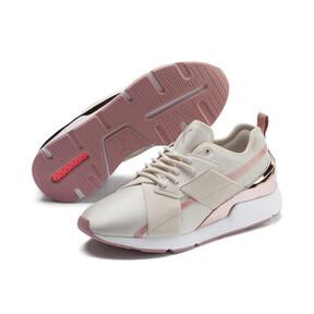 Miniatura 3 de Zapatos deportivos Muse X-2 Metallic para mujer, Pastel Parchment-Rose Gold, mediano