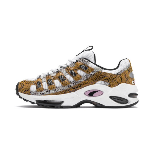 Basket CELL Endura Animal Kingdom, Puma White-Golden Orange, large