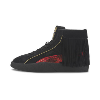 Görüntü Puma PUMA x CHARLOTTE OLYMPIA Love Kadın Ayakkabı