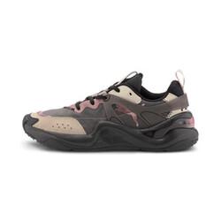 RISE Kadın Ayakkabı