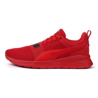 Image PUMA Anzarun Lite Bold Sneakers