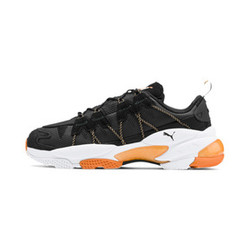 PUMA x HELLY HANSEN LQDCELL Omega Men's Sneakers