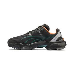 PUMA x HELLY HANSEN Nitefox Men's Sneakers