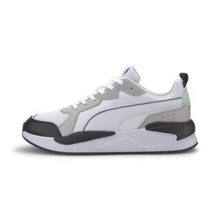 Görüntü Puma X-Ray Game Ayakkabı