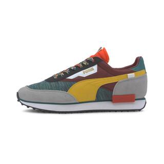 Görüntü Puma FUTURE RIDER MIX Erkek Ayakkabı