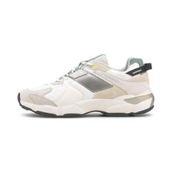 PUMA x HELLY HANSEN LQDCELL Extol Sneakers