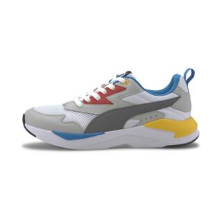 Görüntü Puma X-Ray LITE Ayakkabı