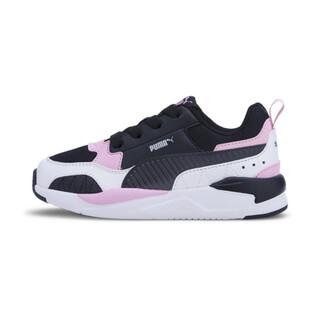 Зображення Puma Дитячі кросівки X-Ray 2 Square AC PS