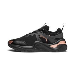 Görüntü Puma RISE Neoprene Kadın Ayakkabı