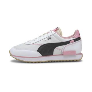 Görüntü Puma PUMA x VON DUTCH FUTURE RIDER Kadın Ayakkabı