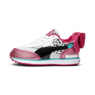 Image PUMA PUMA x L.O.L. SURPRISE! Future Rider Diva Pre-School Shoes