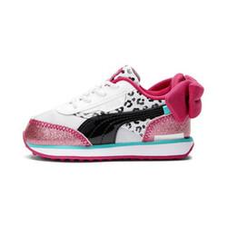 PUMA x L.O.L. SURPRISE! Future Rider Diva Infant Shoes