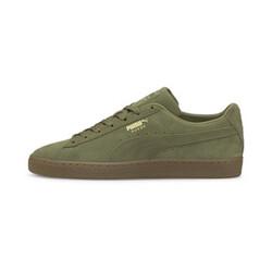 Suede Gum Sneakers