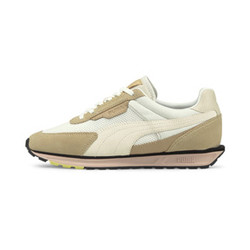 Low Rider Infuse Women's Sneakers