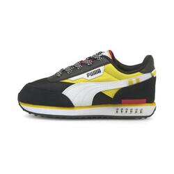 PUMA x PEANUTS Future Rider Kids' Sneakers