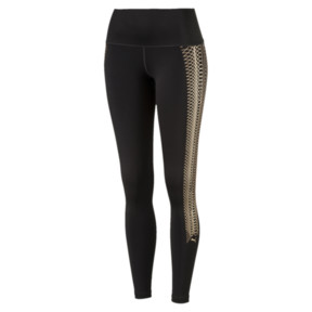 Active Training Women's Everyday Train Graphic Tights
