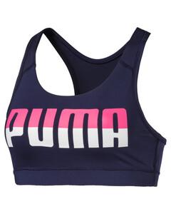 Image Puma 4Keeps Mid Impact Women's Bra Top