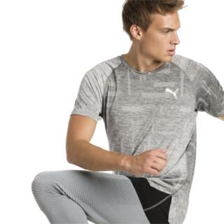 Görüntü Puma Energy Tech Kısa Kollu Erkek Antrenman T-Shirt