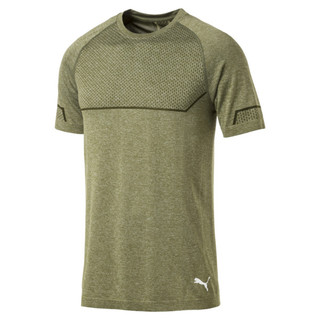 Image Puma Energy Seamless Men's Training Tee