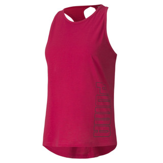 Image PUMA Twist It Women's Training Tank Top