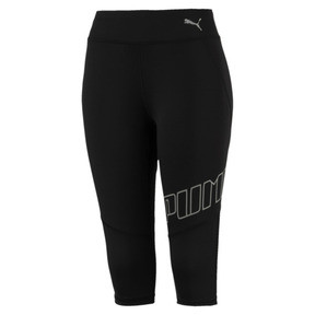 Keep Up Women's Knee Tights