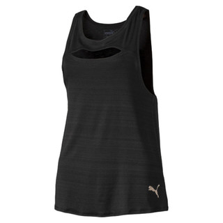 Image Puma SHIFT Knitted Women's Training Tank Top