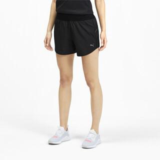 Imagen PUMA Shorts Ignite 4