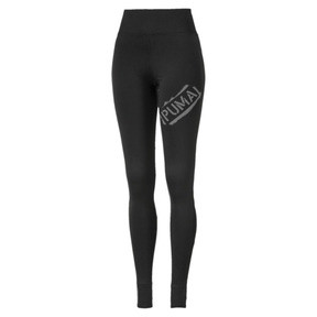 Thumbnail 4 of Studio Yogini Lux Women's Tights, Puma Black, medium