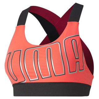 Image PUMA Feel It Women's Training Bra
