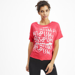 FEEL IT Kadın Antrenman T-Shirt
